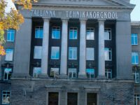 Tallinna Tehnikakõrgkool